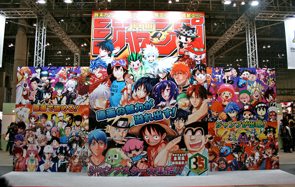 Dreams Come True at Jump Festa, where your Favorite Manga comes to life~!