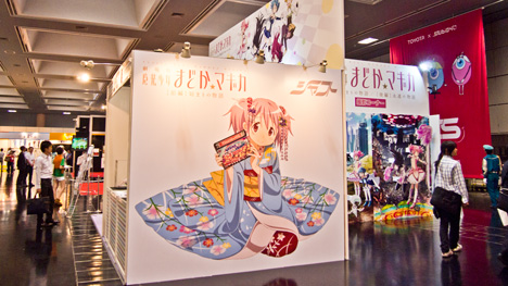 The World of Anime in Kyoto International Manga and Anime Fair!