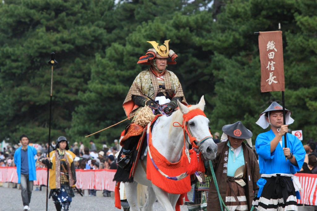 Travel back in time to Feudal Japan in Jidai Matsuri !