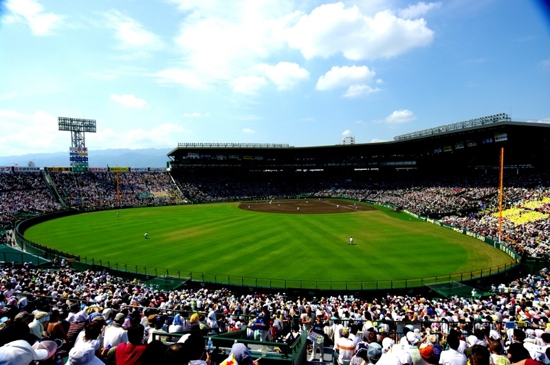 The battle of youth: Koshien Japan National High School Baseball Tournament