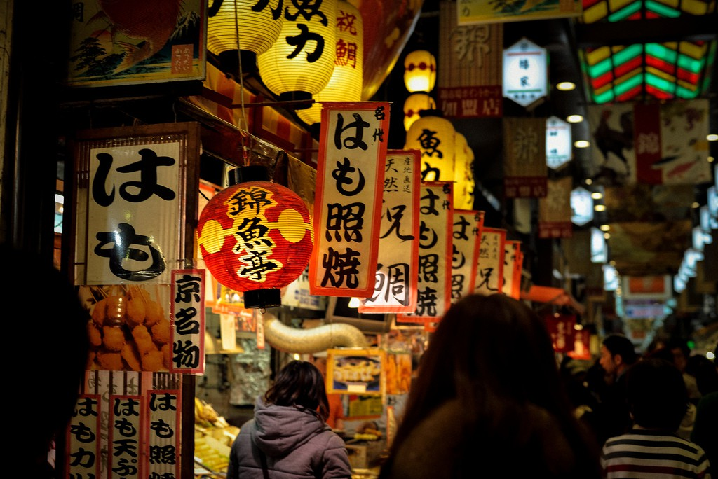 5 Most Interesting Activities to do in Kyoto