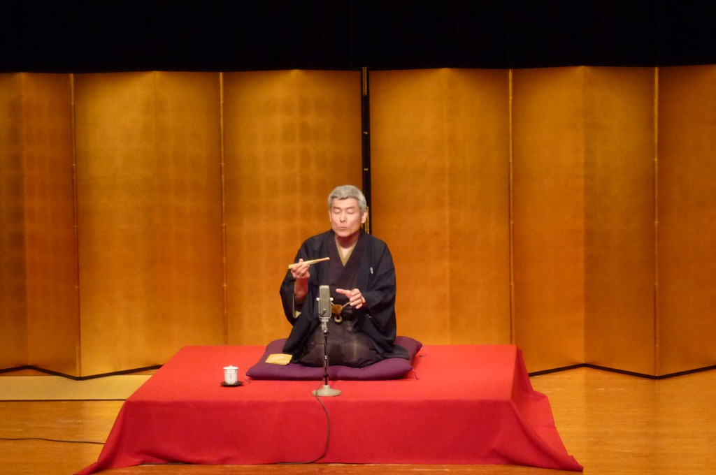 Wanna Japanese comedy? Try Rakugo!