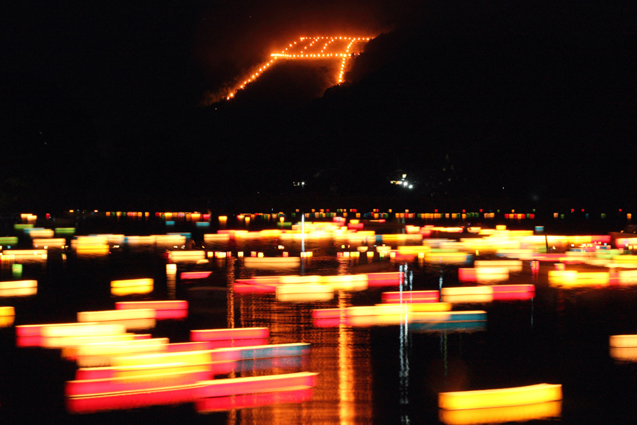 Mountain of Burning Letters,  Kyoto Daimonji Okuribi Mountain Bonfire!