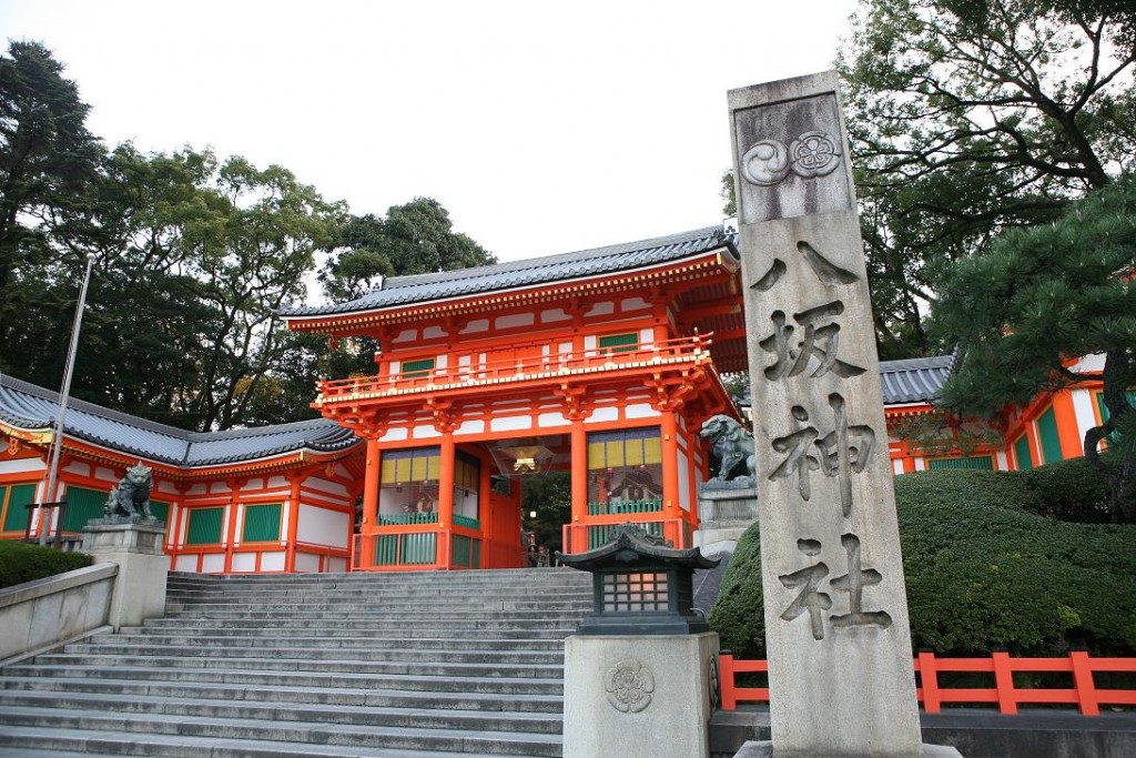 5 Tips to Enjoy Your Visit to Yasaka Jinja Shrine